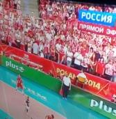 Siatkówka, Rosja – Polska, czyli wygrana w marnym stylu
